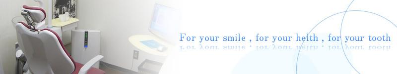 飯田橋の歯科・歯医者なら南部歯科医院